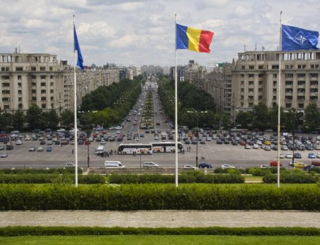 First Look at Bucharest Romania