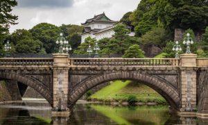 Japan Photo Gallery